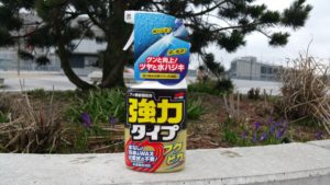 Soft99 Fukupika